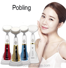 2015 New Arrival Product Pobling Electric Facial Brush /Pobling Facial Cleaner Machine