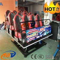 China 5d cinema theater manufacturer ,hot sale 5d cinema sinulator , exciting 5d cinema