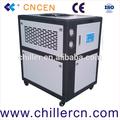 Enfriador industrial por aire 10P