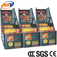 2015 The most exciting basketball arcade game machine / electronic basketball scoring machine from China