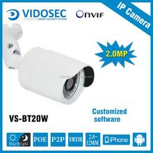 Vidosec 1080p onvif ip camera h.264 dahua all in one ip network camera