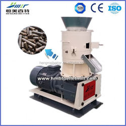 Economical price large capacity CE passed duck feed pellets mill machine