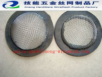 AP factory hot sales The brass screen pack/stamping wiremesh part/Stamping brass