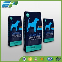 favorites compare quad seal food pet pouch/plastic dog food bag/animal feed bags