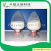 /product-gs/pvp-k90-cas-no-9003-39-8-polyvinylpyrrolidone-pvp-60222504707.html