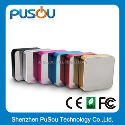 Hot Selling Made In China /Alibaba Suppliers square power bank 7800mah with dual usb