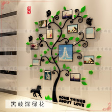 Removable Photo frame Family Tree 3D Vinyl Home Wall Sticker For decor