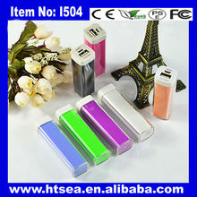 2014 new design hot sale move 2000mah power bank