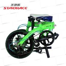 "Discount Price 2015 New 16"" Disc Brake Specialize Folding Bike"