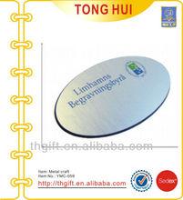 Oval Aluminum brush name plate/accessory w/printing logo