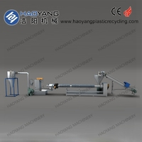 inspired for single stage /double stage water ring /strand pellet screw conveyor price