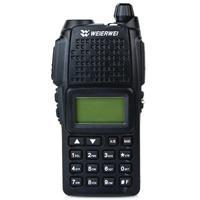 New Black Walkie Talkie WEIERWEI VEV-V17 UV Dual Band VHF+UHF 136-174+400-470MHz 200CH 5W 200CH IP54 Two Way Radio