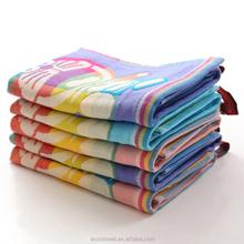 Customized Size Blanket Travel,Hospital,Home,Hotel Use Cheap Fleece Blankets
