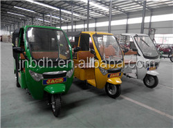 200CC Chinese passenger tricycle