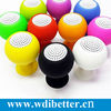 Best Mini Portable Octopus Golf Ball Silicone Speaker Subwoofer w Sucker Cup Suction Stand for iPhone 5C 5S S4 iPod Smartphone P