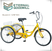 Adult tricycle with rear basket GW7001singlr speed or 6 speeds trike 24 inch 3 wheel pedal cargo bike
