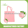 Foldable Shopping Bag 190T polyester with rose pouch