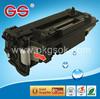7551X toner cartridge for hp