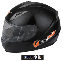 High Quality Full Face Motorcycle Helmet X303 With ECE Ceritificated