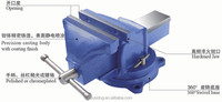 Heavy Duty Fixed Bench Vises With Anvil