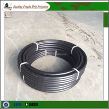 china manufacturer of drip irrigation tubing for greenhouse