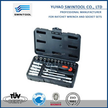 "1/4""DR 23PCS SOCKET SET"