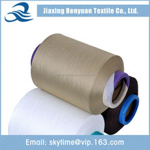 Top Quality Covered Spandex Covered Yarn