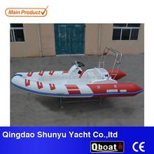 CE15ft best double fiberglass hull RIB boat for sale