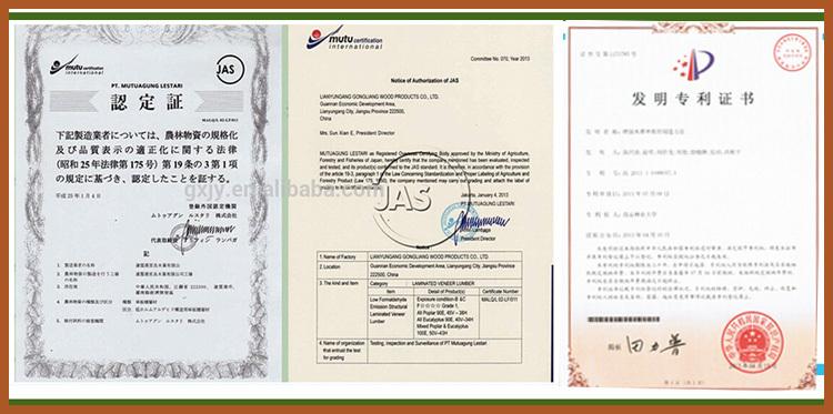 lvl 황금 티크 sawm 목재 최적의 가격-협판,교합판-상품 ID:60368537202 ...