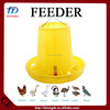 Plastic water trough for animals made in China