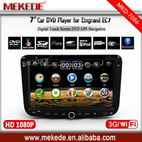 MTK 800MHZ Dual Core Car DVD player for geely EC7 with 10EQ band 1080P video format built in MIC GPS navigation