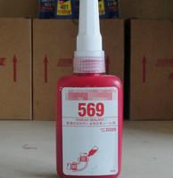 High quality 569 554 Refrigerant pipe thread sealant anaerobic sealant