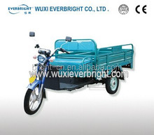 passenger and enviromental motorcycle electric cargo tricycle