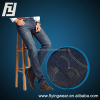 New Fashion Basic Series Men's Regular Straight Leg Jeans
