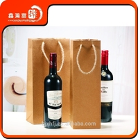 high quality custom promotion packaing wine shopping paper bag