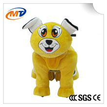 2015 mantong electronic Walking animal ride for kids and parents/plush animal ride for game center