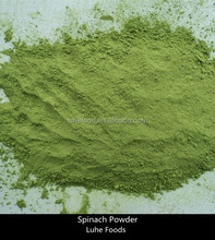 100mesh latest crop xinghua dehydrated spinach powder/spinach leaves powder