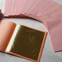 in2015 Collagen function pure gold facial masks