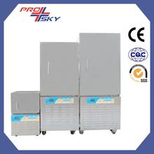 2014 small food frozen processing machine