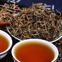 China black tea king golden tea bud reduce fat