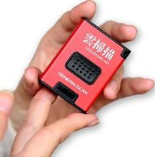 Generalscan GS-M300BT Pro Max. scan distance 4.5 meters long distance barcode scanner HID barcode scanner SPP barcode scanner