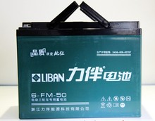 12V 50AH storage battery 6-FM-50