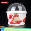 Full printing 3oz paper cup packaging yogurt ice cream