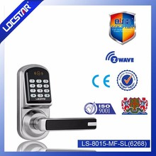 LS8015 push button 10 digit door lock for apartment & office