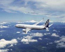 Air Freight from Xiamen to Abu Dhabi,UAE