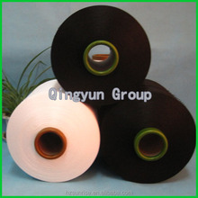 spandex air covered cationic yarn
