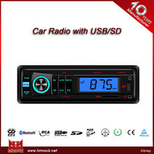 Private design car mp3 player,car mp3 player,touch screen car radio for peugeot 307/207 V-5361U