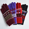 knitting any colors soft touch screen gloves