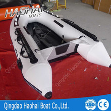 (CE)200cm 2 persons pvc inflatable boat with alloy floor