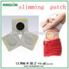 2013 best quality Weight Loss Effectively Slims Body Burn Fat Detoxifying Meizi slimming Belly patch For Simple china supplier